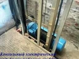 Консольный электрический подъёмник под заказ. Монтаж