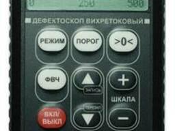 Константа ВД1 Авиационный