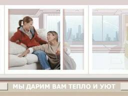 Балкон Сварной Металлический