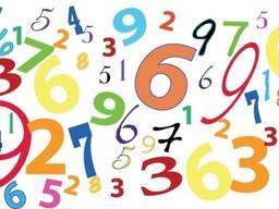 Консультация нумеролога для HR-менеджеров и частных лиц