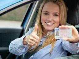 Консультация водительские права получить восстановить Сопров