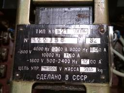 Контактор К1621