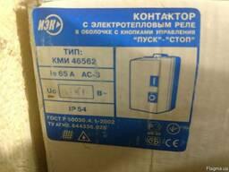 Контактор(пускатель) КМИ-46562