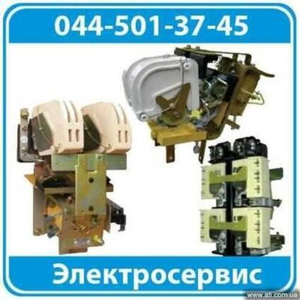 Контактор серии КТПВ600М
