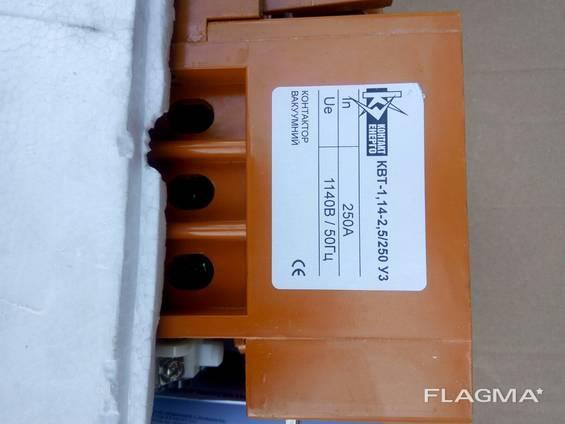 Контактор вакуумный КВТ-1.14-2.5/250А