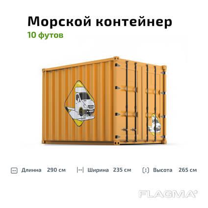 Контейнер для хранения. Мини-склад, Склад, Кладовка, Бытовка, Гараж.