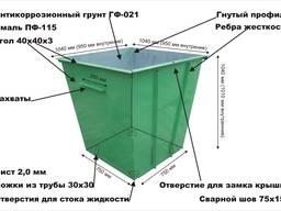 Контейнер для мусора 1,1 м3 ЕВРО, мусорный бак 0,75 м3 - фото 2