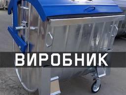 Бак для мусора металлический, мусорные баки железные