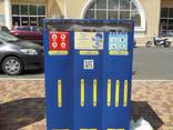 Контейнер для сбора макулатуры (Выгрузка - мусоровоз) - фото 3