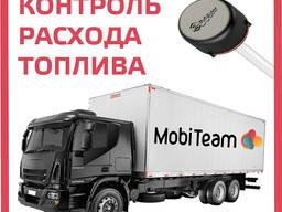 Контроль Расхода Топлива от MobiTeam