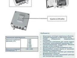 Контроллер телеметрии ГРП, ГРС автономный
