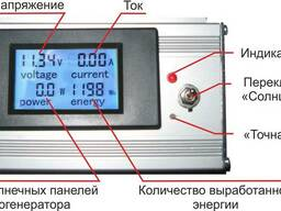Контроллер ветрогенератора