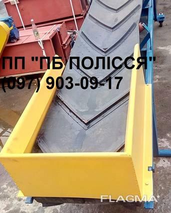 Конвейєр стрічковий для цементу від виробника