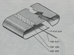 Конвеєрна стрічка КДУ