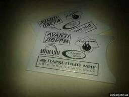Конверты для пластиковой карты