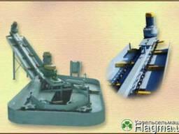 Конвейер КСГ-1 (ТСН-2Б)