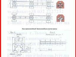 Конвейер ПНЦ-200Д карданного типа
