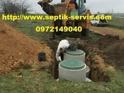 Копка канализации. Выгребная яма под ключ Одесса - фото 6