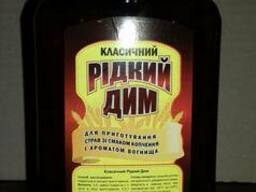 Коптильный ароматизатор (Жидкий дым)