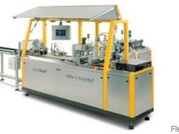 Kora Packmat SonicSeal F Format-flexible Wrapping Machine