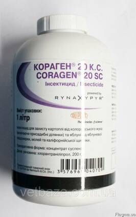 Кораген 1 литр инсектицид