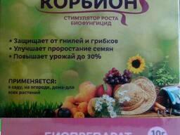 Корбион, биофунгицид и стимулятор роста,для Сада,огорода и к