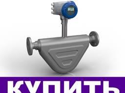 Кориолисовый расходомер micro motion Цена_050~307`90`50