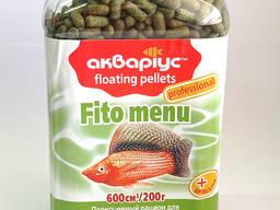 Корм Аквариус Фито Меню плавающие пеллеты 600 мл/ 200 г для растительноядных рыб