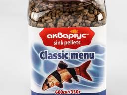 """Корм для рыб """"Classic Menu Sink Pellets"""" тм Аквариуc"""