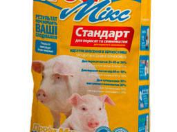 Корм для тварин, кормові добавки