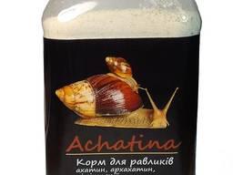 "Achatina тм""Буся"" - Корм для улиток - ахатин, архахатин, лимиколярий и др. 600мл/400г"