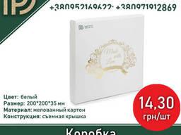 Коробка 200х200х35 мм для макаронс, пончиков, пряников