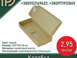 Коробка 250х105х40 мм для кондитерских изделий из. ..