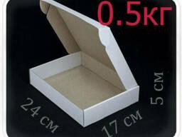 Коробка микрогофрокартон 24х17х5 см (белая, 0,5 кг)