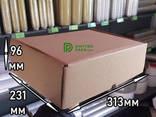 Коробка самосборная картонная 313*231*96 мм, 2 кг - фото 4