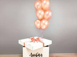Коробка - сюрприз с шарами