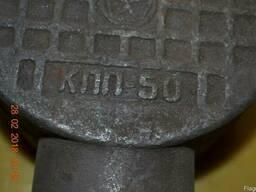 Коробка разветвительная чугунная КПП-50