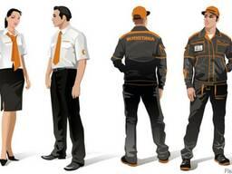 Корпоративная одежда с логотипом