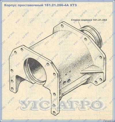 Корпус проставочный 151.21.256-4А, Т-150К ХТЗ