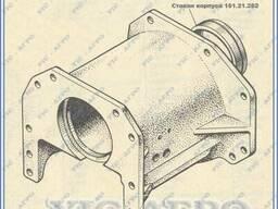 Корпус проставочный 151. 21. 256-4А, Т-150К ХТЗ