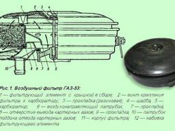 Корпус воздушного фильтра ГАЗ 53