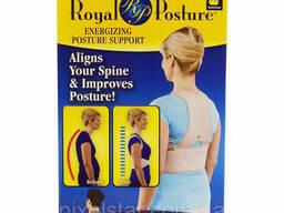 Корректор осанки Royal Posture woman. Корсет для спины