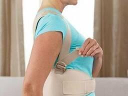 Корсет для спины Royal Posture Support