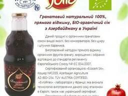Кошерный органический гранатовый сок прямого отжима с Азерба