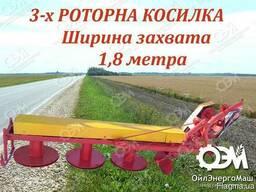 Косилка тракторная роторная для МТЗ ЮМЗ