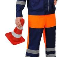Костюм для дорожников куртка и полукомбинезон с СВП