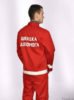 Костюм для скорой помощи д/с куртка, брюки, мужской, женский