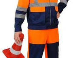 Рабочий костюм для работников дорожных служб