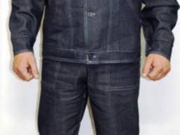 Костюм рабочий джинсовый куртка брюки синий