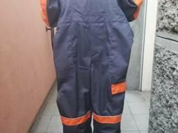 Костюм рабочий серо-оранжевый(куртка и полукомбинезон)